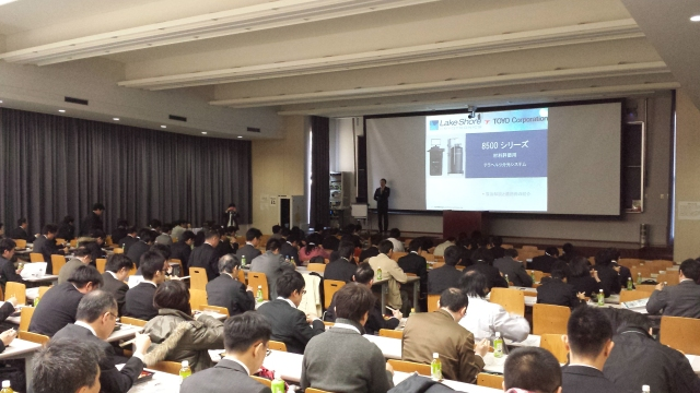 Terahertz seminar by Toyo Corporation at the Japan Society of Applied Physics
