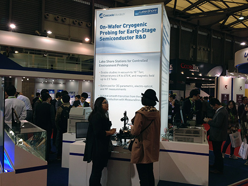 Lake Shore display at SEMICON China 2015